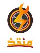 تصميم شعار تطبيق منقذ 1